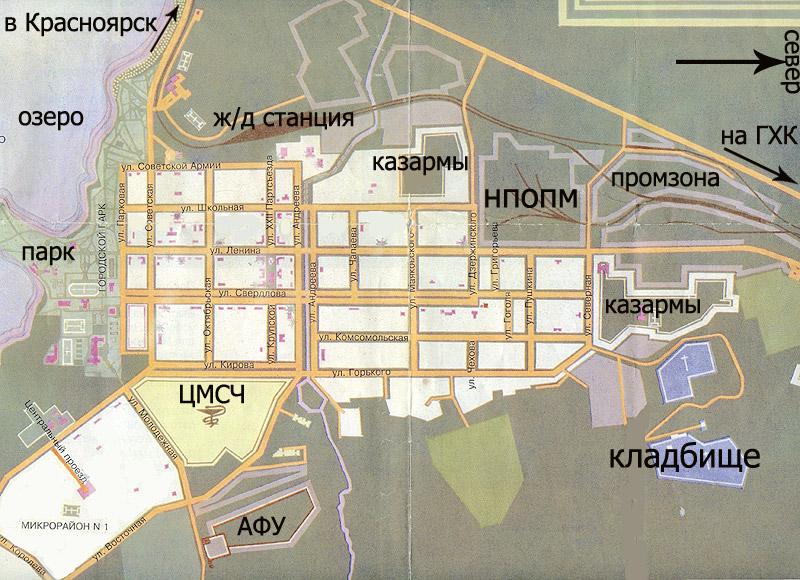 проститутки красноярский край город железногорск