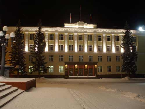 The administration of Zheleznogorsk