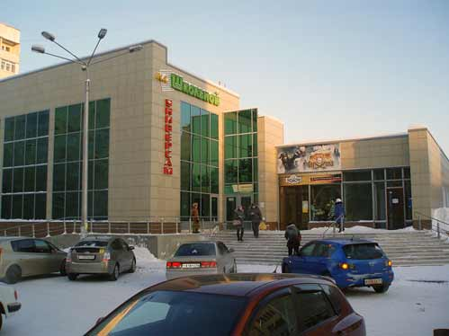 a supermarket in Zheleznogorsk